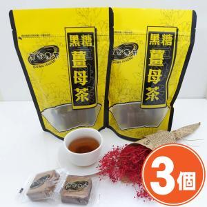 《黒金傳奇》 黒糖薑母茶(大顆455g)(黒糖生姜茶−大粒) ×3個 《台湾 お土産》(▼1,400円値引)|rnet-servic