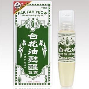 ■ 台湾ロングセラーの白花油、台湾の万能オイル!! ■ 成分:メントール、ウィンターグリーンオイル、...