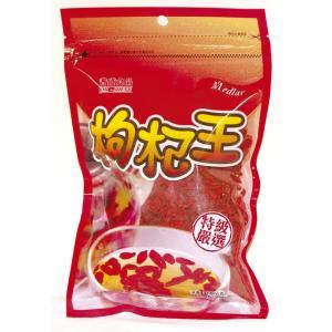 《耆盛》枸杞王(200g/袋)(薬膳・クコの実) 《台湾 お土産》|rnet-servic