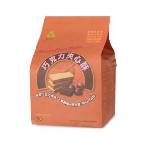 《里仁》 巧克力夾心酥 400g(チョコレートクリームウェファース) ベジタリアン仕様 《台湾 お土産》|rnet-servic