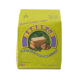 《里仁》 腰果鹹醤夾心酥 400g(カシューバタークリームウェファース) ベジタリアン仕様 《台湾 お土産》|rnet-servic