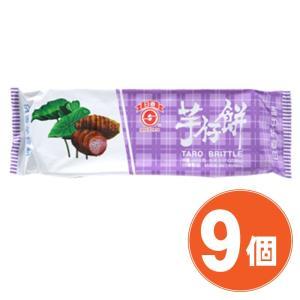 《日香》 芋仔餅 90g (タロイモ・クラッカー) 《台湾 お取り寄せ土産》×9個  《台湾 お土産》(▼3,740円値引)|rnet-servic