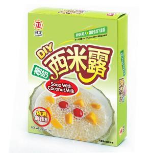 《日正》椰乳西米露(シーミールー)200g(タピオカ・ココナッツミルク)《台湾 お土産》|rnet-servic