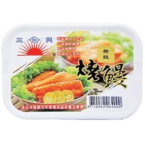 《三興》無辣燒鰻(100g/缶)(鰻の蒲焼缶詰) 《台湾B級グルメ お土産》|rnet-servic