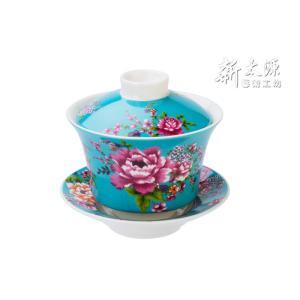 《新太源》(台湾花布柄)紅花功夫杯−新牡丹湯飲み茶碗 -金- (青) 《台湾 お土産》|rnet-servic