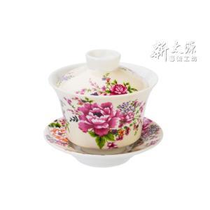 《新太源》(台湾花布柄)紅花功夫杯−新牡丹湯飲み茶碗 -金- (乳白) 《台湾 お土産》 rnet-servic