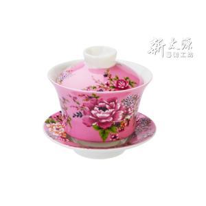 《新太源》(台湾花布柄)紅花功夫杯−新牡丹湯飲み茶碗 -金- (桃色) 《台湾 お土産》|rnet-servic