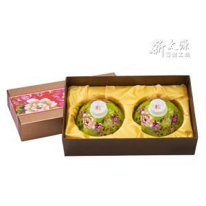 《新太源》(台湾花布柄)紅花雙入響杯 (紅花茶碗・ペアリングセット-緑) 《台湾 お土産》|rnet-servic