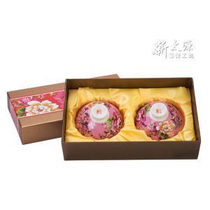 《新太源》(台湾花布柄)紅花雙入響杯 (紅花茶碗・ペアリングセット-桃色) 《台湾 お土産》|rnet-servic
