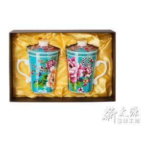 《新太源》(台湾花布柄)紅花三件杯雙入 (紅花ペアリングカップ-茶こし付-青) 《台湾 お土産》|rnet-servic