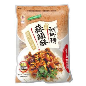 ■ ニンニクの薄切りを香ばしく揚げた物で、ほのかな甘味があります。 ◇中国料理の風味付けの他、フォー...