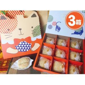 《四月南風》 招福ハローキティ-太陽餅(タイヤンピン)(9入/箱)  ×3箱 《台湾 お土産》(▼1,200円値引)|rnet-servic