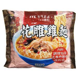 《台酒 TTL》 花雕鶏碗麺200g×3袋(老酒煮込鶏肉ラーメン) 《台湾 お土産》|rnet-servic