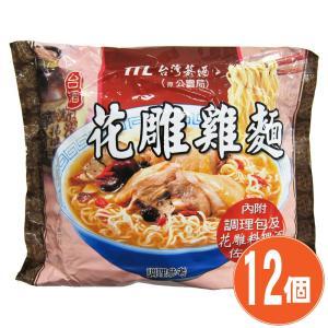 《台酒 TTL》 花雕鶏碗麺200g×12袋(老酒煮込鶏肉ラーメン) 《台湾B級グルメ お土産》(▼1,000円値引)|rnet-servic