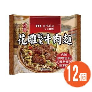 《台酒 TTL》 花雕酸菜牛肉麺200g×12袋(老酒煮込牛肉ラーメン) 《台湾B級グルメ お土産》(▼1,000円値引)|rnet-servic