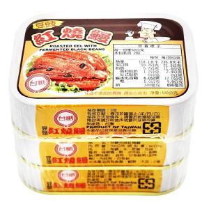 《台糖》 豆鼓紅燒鰻(100g/缶)(鰻の蒲焼缶詰) 《台湾B級グルメ お土産》|rnet-servic