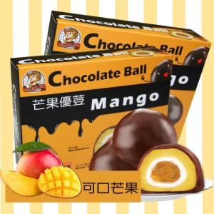 《台灣小糧口》芒果優荳 (4入)(マンゴー餡餅チョコボール)  《台湾 お土産》|rnet-servic