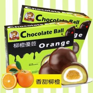 《台灣小糧口》柳橙優荳 (4入)(オレンジ餡餅チョコボール)  《台湾 お土産》|rnet-servic
