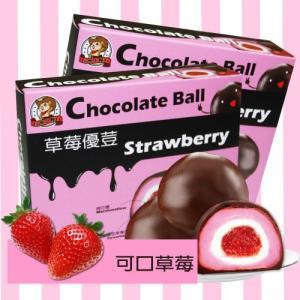 《台灣小糧口》草莓優荳 (4入)(ストロベリー餡餅チョコボール)  《台湾 お土産》|rnet-servic