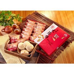 《太陽堂》 蜂蜜太陽餅・12入(小太陽) (蜂蜜味のタイヤンピン)  《台湾 お土産》|rnet-servic