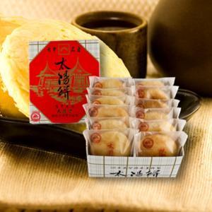 《太陽堂傳統餅》太陽餅(タイヤンピン)原味・12入  《台湾お土産》|rnet-servic