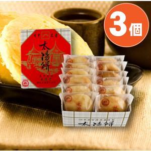 《太陽堂傳統餅》太陽餅(タイヤンピン)原味・12入 ×3箱《台湾お土産》(▼1,800円値引)|rnet-servic