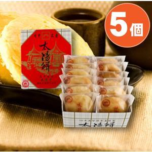 《太陽堂傳統餅》太陽餅(タイヤンピン)原味・12入 ×5箱《台湾お土産》(▼4,000円値引)|rnet-servic