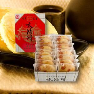 《太陽堂傳統餅》太陽餅(タイヤンピン)原味・18入  《台湾お土産》|rnet-servic