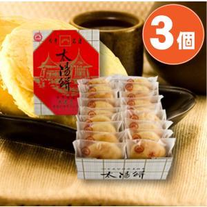 《太陽堂傳統餅》太陽餅(タイヤンピン)原味・18入 ×3箱《台湾お土産》(▼1,800円値引)|rnet-servic