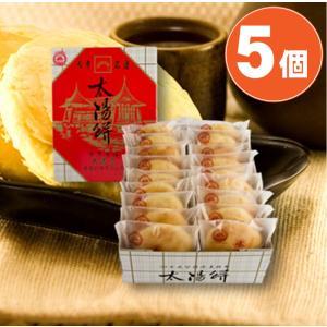 《太陽堂傳統餅》太陽餅(タイヤンピン)原味・18入 ×5箱《台湾お土産》(▼4,500円値引)|rnet-servic