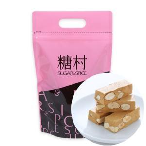 《糖村》太妃牛軋糖(タフィーヌガー)-400g(ジッパーバッグ)  《台湾 お土産》|rnet-servic