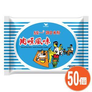 《統一》 調合米粉肉燥風味  (60g×4袋 ) (肉そぼろ風味・ビーフン) ×10個(40袋) 《台湾B級グルメ お土産》(▼300円値引)|rnet-servic