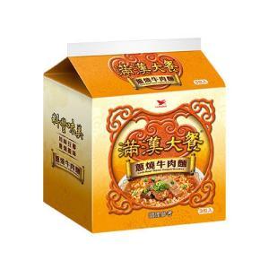 《統一》 滿漢大餐 ネギ燒牛肉麺  (187g×3袋) (煮込み牛肉・ラーメン) 《台湾 お土産》|rnet-servic