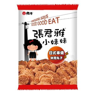 《維力》 張君雅小妹妹 日式串燒 80g(台湾のベビースターラーメン・焼き鳥味)  《台湾 お土産》|rnet-servic