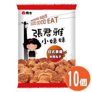 《維力》 張君雅小妹妹 日式串燒 80g(台湾のベビースターラーメン・焼き鳥味)×10個 (▼150円値引)|rnet-servic
