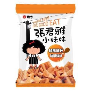 《維力》 張君雅小妹妹 和風鶏汁 65g(台湾のベビースターラーメン・和風チキン味) 《台湾 お土産》|rnet-servic