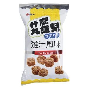 《維力》 什麼丸意兒 鶏汁 50g(台湾のベビースターラーメン・チキンスープ味) 《台湾 お土産》|rnet-servic