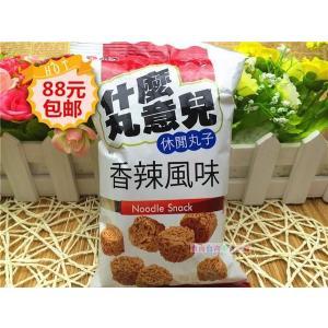 《維力》 什麼丸意兒 香辣 50g(台湾のベビースターラーメン・スパイシー味) 《台湾 お土産》|rnet-servic