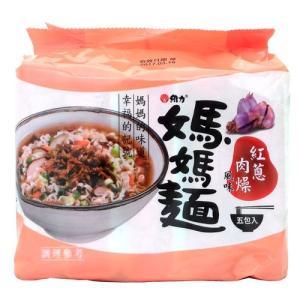 《維力》 媽媽麺  紅葱肉燥風味  (80g×5袋 ) (レッドオニオンビーフ・ラーメン) 《台湾 お土産》|rnet-servic