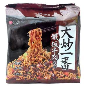 《維力》 大炒一番 鐵板牛肉風味麺  (85g×4袋 ) (ビーフステーキ・ラーメン) 《台湾B級グルメ お土産》|rnet-servic