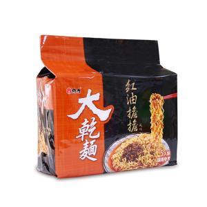 《維力》 大乾麺 紅油擔擔風味  (100g×5袋 ) (辛口ソース焼そば) 《台湾 お土産》|rnet-servic