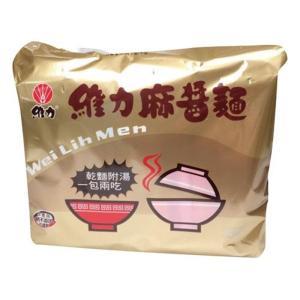 《維力》 麻醤麺  (85g×5袋 ) (台湾胡麻味噌混ぜそば・スープ付) 《台湾B級グルメ お土産》|rnet-servic
