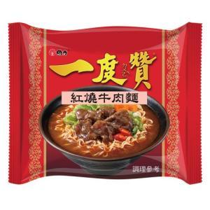 《維力》 一度贊-紅燒牛肉麺 (200g×3袋 ) (台湾煮込牛肉ラーメン) 《台湾B級グルメ お土産》|rnet-servic