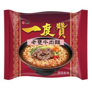 《維力》 一度贊-老甕牛肉麺  (200g×3袋 ) (台湾煮込牛肉ラーメン) 《台湾B級グルメ お土産》|rnet-servic