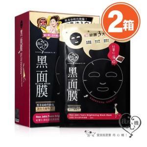 《我的心機》 紅意仁淨白透亮黒面膜(紅ハト麦・ホワイトニングブライト・ブラックマスク) 8枚入り ×2個 《台湾 お土産》|rnet-servic
