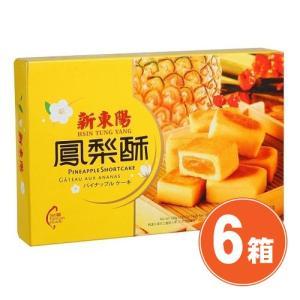 《新東陽》鳳梨酥 200g(パイナップルケーキ)×6箱  《台湾 お土産》(▼380円値引)|rnet-servic