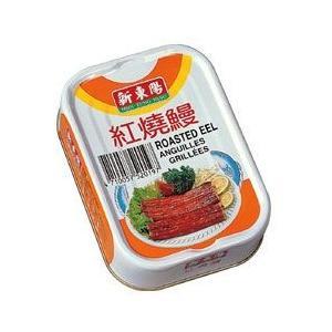 《新東陽》 紅燒鰻(100g/缶)(鰻の蒲焼缶詰) 《台湾B級グルメ お土産》|rnet-servic