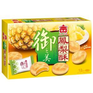 《義美》御鳳梨酥168g(パイナップルケーキ)  《台湾 お土産》|rnet-servic
