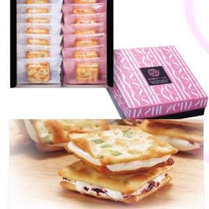 ■ 台北の超人気ケーキ店《一之軒》のヌガービスケット ■ 台湾のお土産で急上昇!  −−葱入りクラッ...