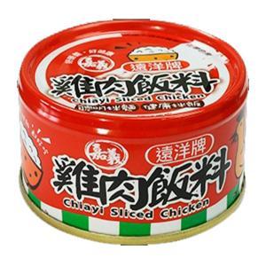 《遠洋》嘉義鶏肉飯料(110g/缶)(煮込み鶏肉そぼろ缶詰) 《台湾B級グルメ お土産》|rnet-servic